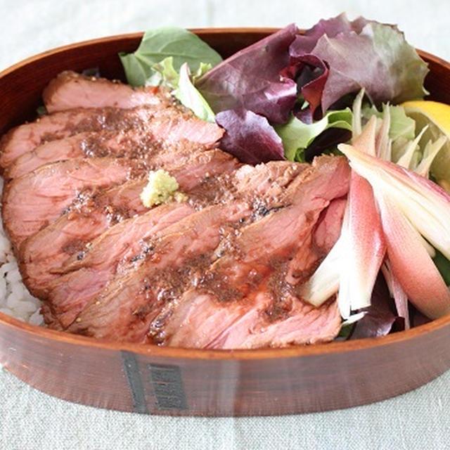 盛りっと肉食、ローストビーフ丼