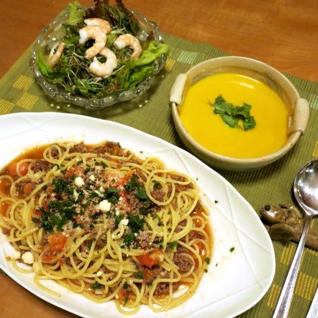 トマト・ミートスパゲティーでおひとりさまご飯♪