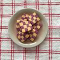 かぼちゃと紫芋の市松模様クッキー