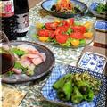 ◆魚パーティにたくさんの野菜たちでおうちごはん♪~ゆるやか糖質制限中♪ by fellowさん