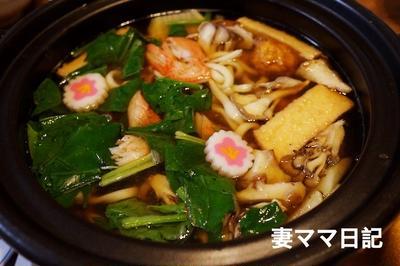『雛祭り』の海鮮うどんすき♪ Udon Noodle Hot Pot