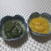アレンジ自在☆万能よもぎ味噌&柚子味噌