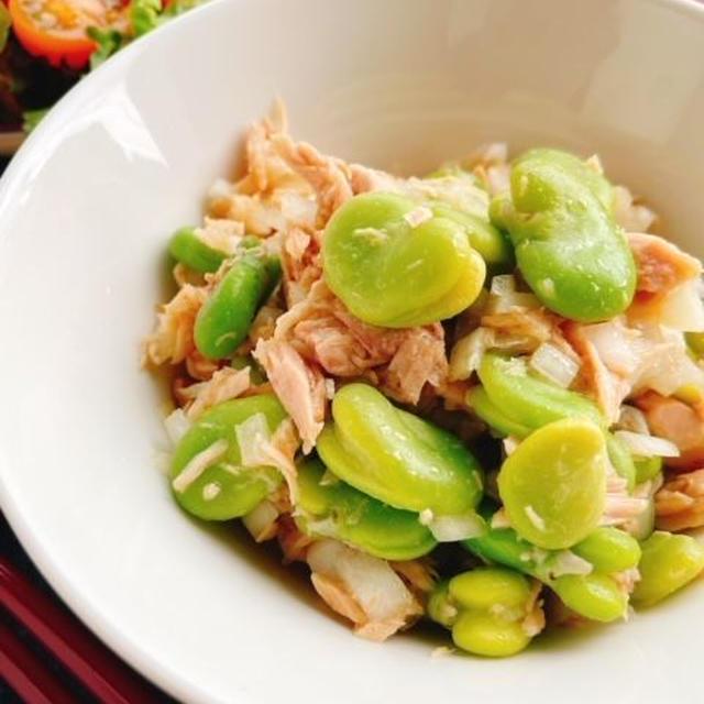 空豆とツナのサラダ(動画レシピ)/Broad beans and tuna salad.