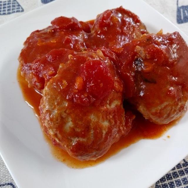 作りおきにも!豚肉のトマト煮込みハンバーグ