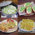 今が旬!枝豆を使った絶品レシピ4選 by KOICHIさん