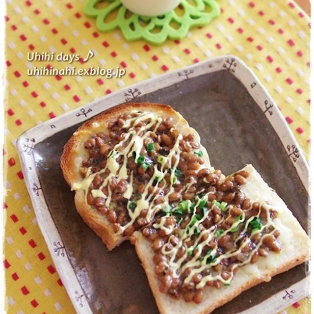 のりクロ納豆チーズトースト