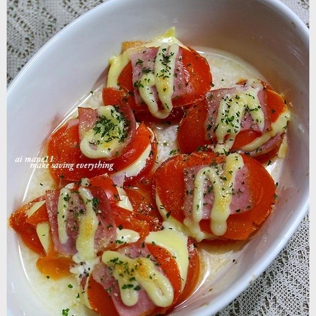 トマトとベーコンのチーズ焼き【トマトたっぷり♪ヘルシー&ビューティーレシピモニター参加中です】