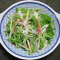 水菜と大根とドライソーセージのサラダ