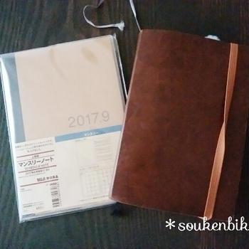 シンプルな手帳*無印良品のマンスリーノート