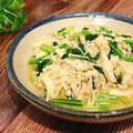 えのきと小松菜のうま塩ナムル ダイエット効果抜群のえのきの効能効果おつまみ 作り置き 弁当