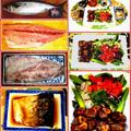 鯖の味噌煮にサイコロステーキ