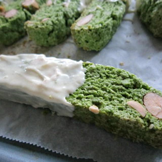 White chocolate-dipped Green tea MATCHA Biscotti! ホワイトチョコがけ抹茶のビスコッティ