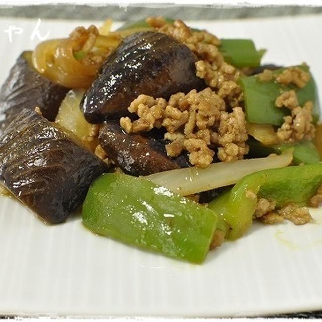 カレー風味で食欲アップ!豚挽き肉とトロトロ茄子のカレー醤油煮♪