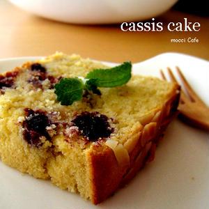 *カシスと柚子の甘酸っぱいケーキ