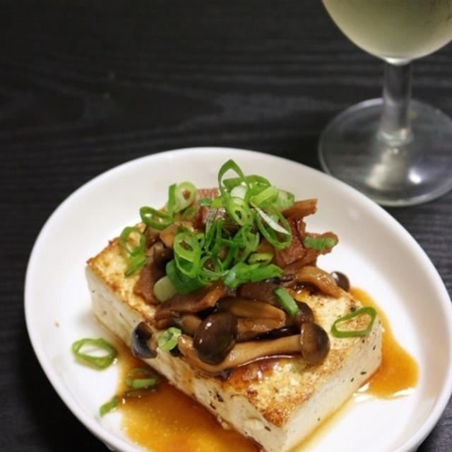 豆腐ステーキベーコンきのこソース
