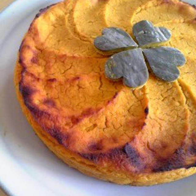 ベイクドかぼちゃタルト(小麦・乳・乳製品・大豆不使用)