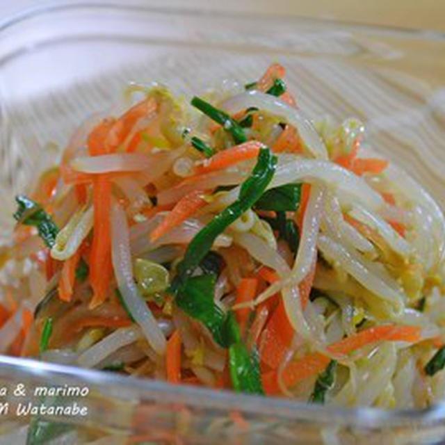 ナムル風味のミックス野菜