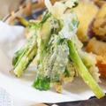 コロナに負けないぞ!今が旬の行者にんにくの天ぷら by アップルミントさん
