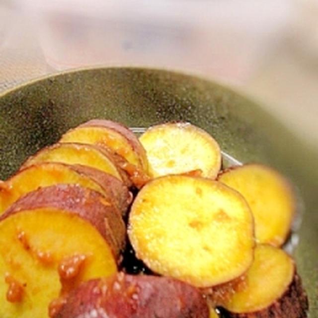 小さな野菜のおかず☆さつま芋の梅バター煮