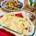 【サクとろ♪】塩サバのチーズパン粉グリルはオーブンで焼くだけ