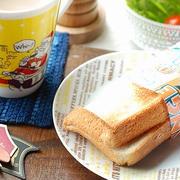 持ちやすくて食べやすい♬ブリトー風ツナメルトサンド