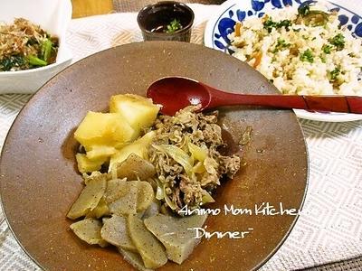 【レシピ】関西風?って牛肉を使ってるやん?!新我が家の肉じゃが