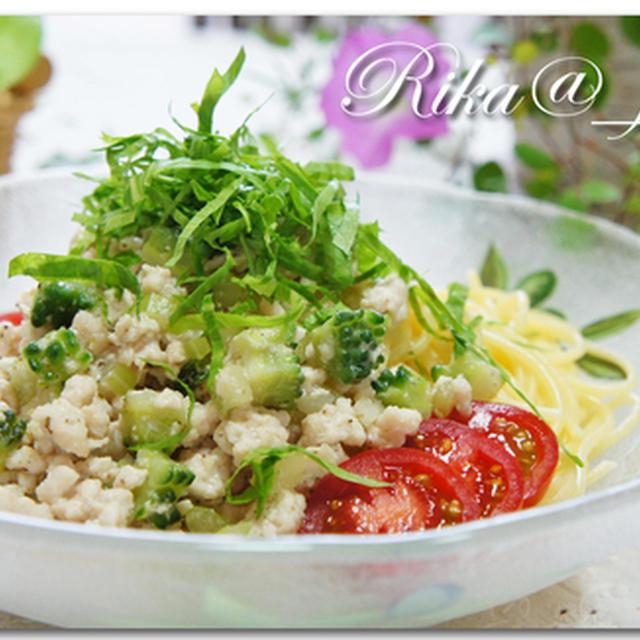 セロリとゴーヤと鶏ひき肉の塩麹味の冷製パスタ