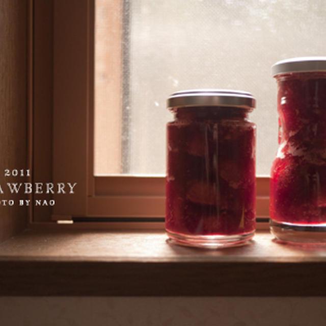マクロビ苺ジャム。