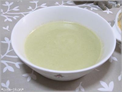 ひんやり♪枝豆の冷製スープ★