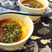 アツアツでいただきたい♪「中華風茶碗蒸し」のおすすめレシピ