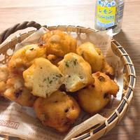 【レシピ】いかの塩レモンしんじょう揚げ