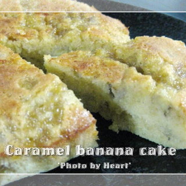 ★キャラメルバナナケーキ♪美味しぃ〜(*´艸`*)♪