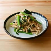 切干大根と小松菜のオイマヨ和え
