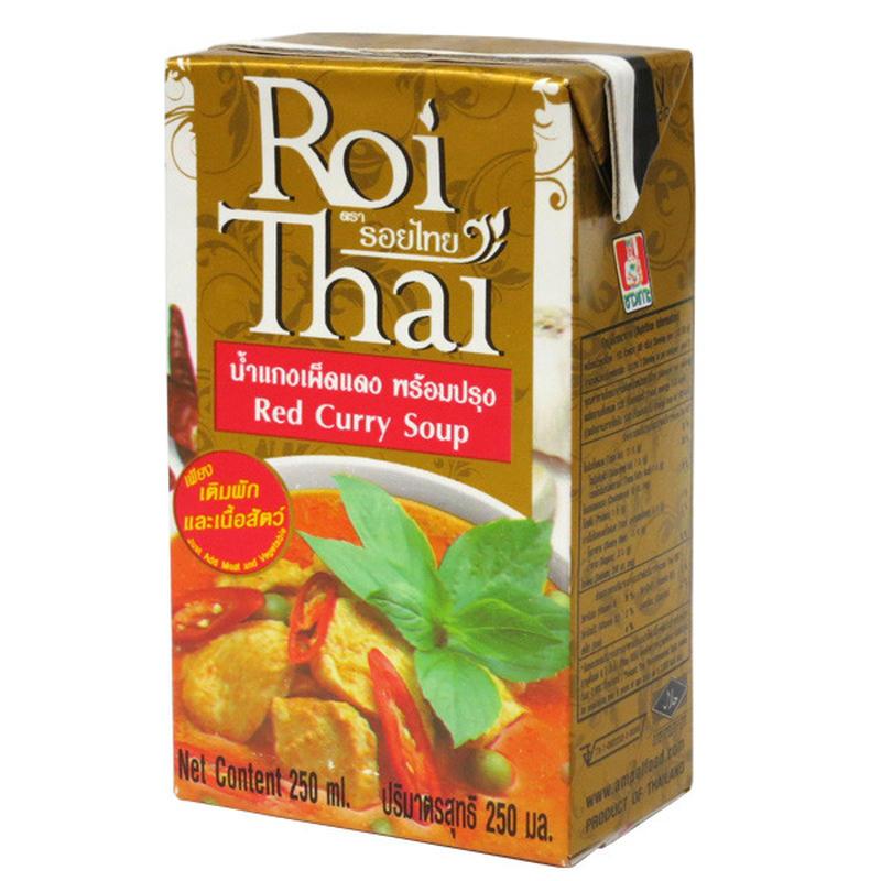 自宅で気軽に本格タイカレーが楽しめるRoi Thai(ロイタイ)の「タイカレーシリーズ」。<br><...