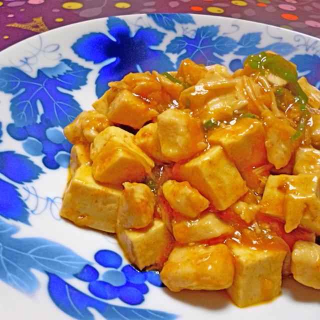 鶏肉の麻婆豆腐