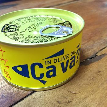 サヴァ缶サンド弁当