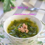 白菜の外葉のターメリックスープ