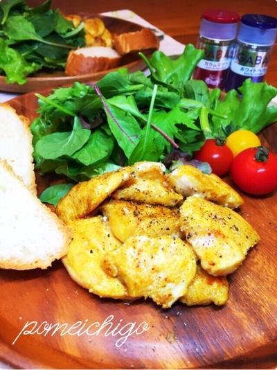 【スパイス&チーズde減塩】ガラムマサラde鶏胸肉のカレーチーズ焼き(*≧艸≦)
