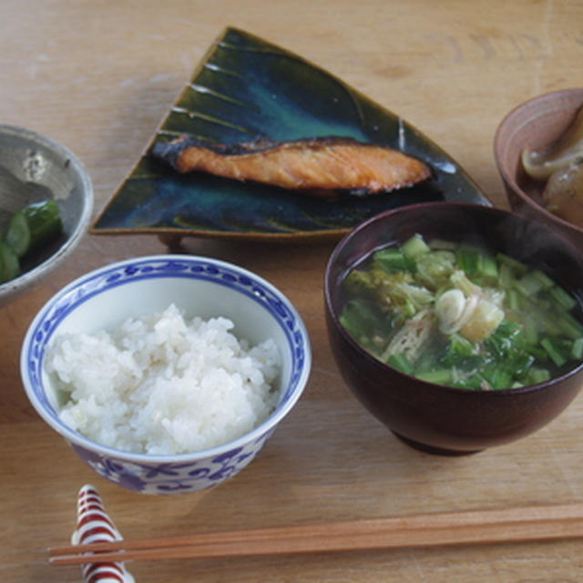 新米鮭定食