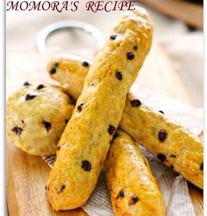 ホットケーキミックスで簡単15分♡ふんわりチョコチップバナナパン♪お菓子な パン