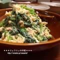 *【recipe】ほうれん草とツナのマヨポンサラダ* by りょうりょさん