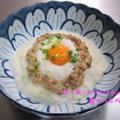 ふわふわ・とろとろ納豆ご飯(素麺)