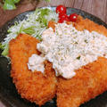 白身魚のフライタルタルソースがけ パンガシウスとは? レンジで簡単タルタルソース