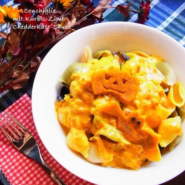 子どももおとなも大好き! ごちそう感満載、シナモンとチェダーチーズのかぼちゃクリームパスタ。