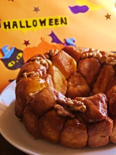 モンキーブレッド/ハロウイン/紫いもとかぼちゃ
