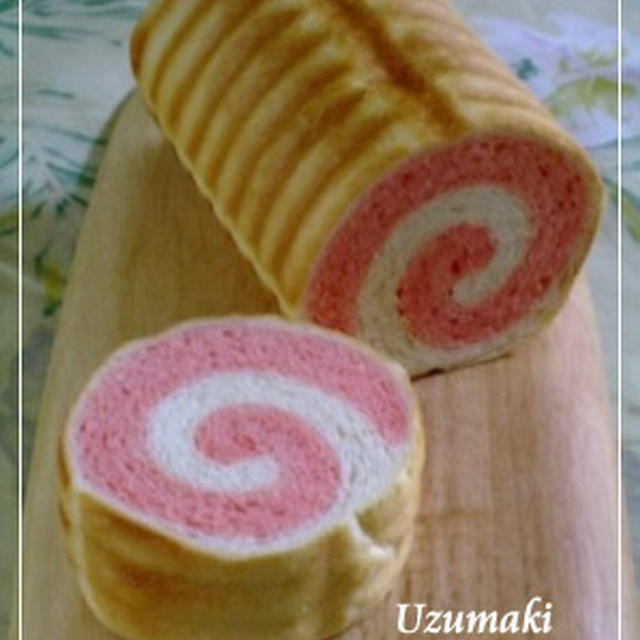 トヨ型de紅麹のうずまきパン☆