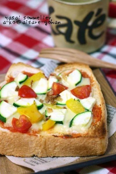 「カラフル野菜のピザトースト」