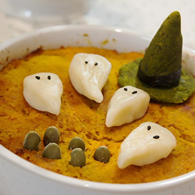 かぼちゃとシナモン相性バツグン。ひき肉使いでハロウィンメニュー。