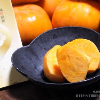 【ぎふベジ】柿編④ ~ まるでスイーツ!糖度20%超えの超高級ブランド柿 天下冨舞。