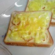 食べてみて☆ちくわdeチーズマヨトースト